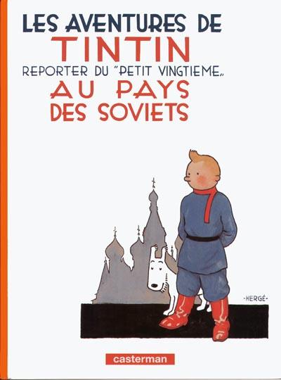 O comunismo em quadrinhos: heróis, vilões, fetiches e biografados (4/6)