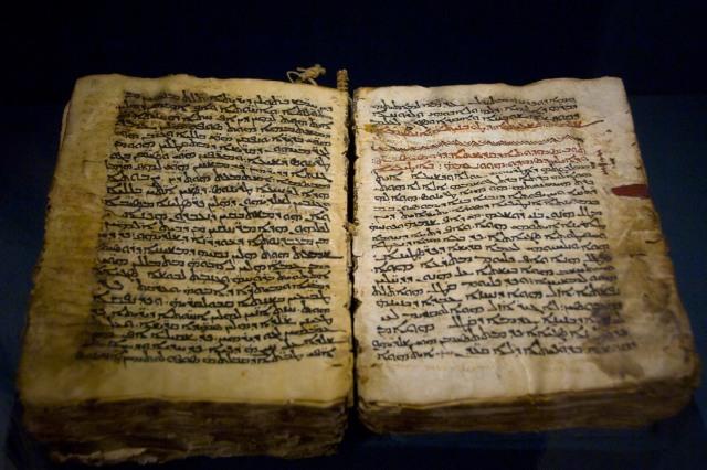 codex sinaiticus St Catherine's