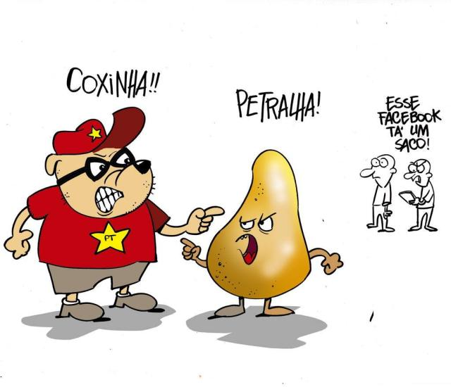 coxinhapetralha