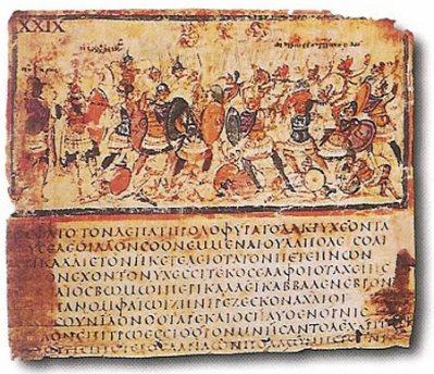 Ilíada, Livro VIII, linhas 245-53, manuscrito grego de final do século V/início do VI A.C