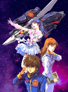 macross-the-super-dimension-fortress-macross-tall-full-cast