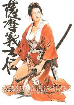 satsuma-gishiden-5