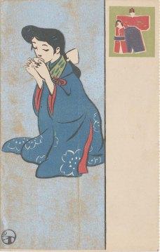 watanabe-yohei