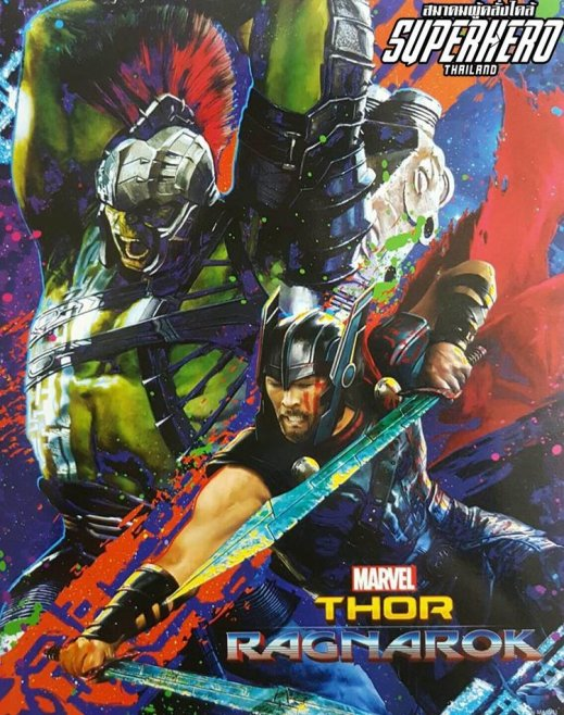 thor-ragnarok-promo-art-features-hulk-and-thor-ready-for-battle