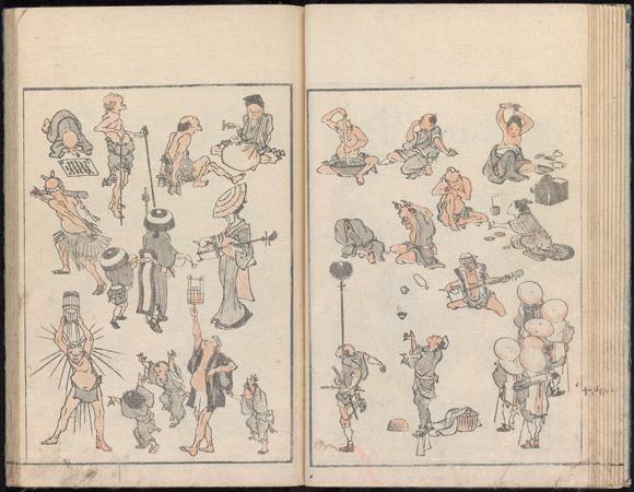 Hokusai_vol_1a