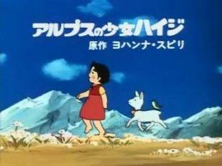Arupusu no Shõjo Haiji (Heidi: a menina dos Alpes - 1974)