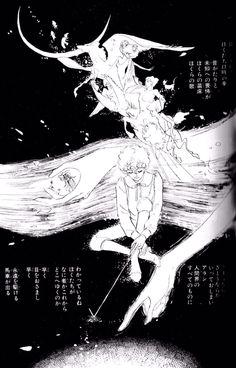 Poe no Ichizoku - Hagio Moto