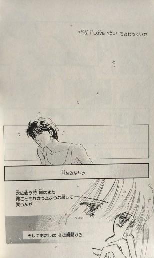 Zenryaku Miruku Hausu - Kawahara Yumiko