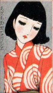 Nakahara Jun'ichi