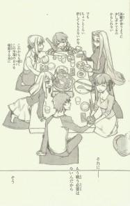 fukinuki yatai - mangá