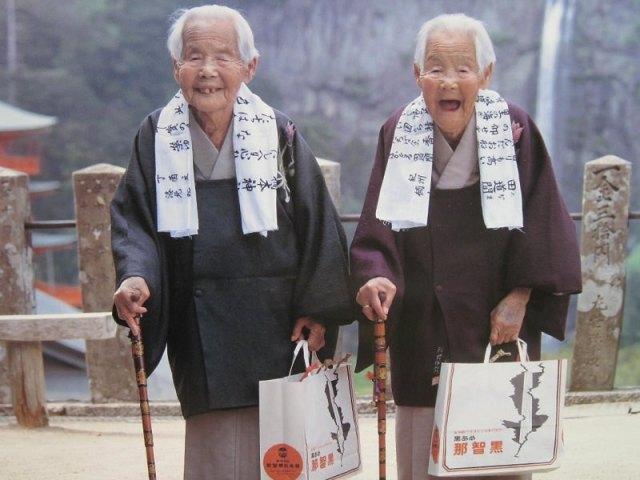 kin-san-gin-san