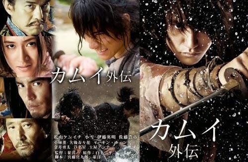 filme A Lenda de Kamui (2009)