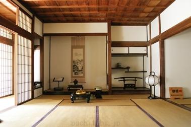 Sala com tatami