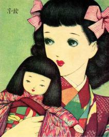 Ilustração de Nakahara Jun'ichi