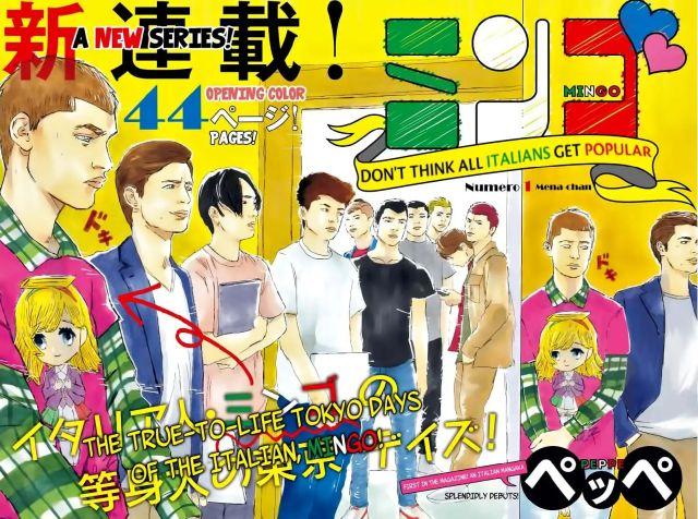 Mingo_Peppe's manga 1