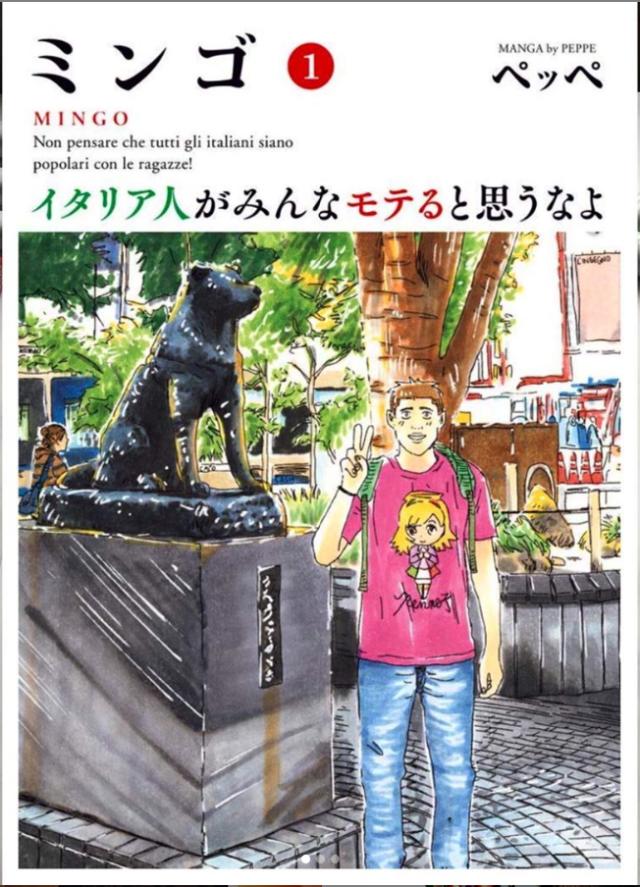 Mingo_Peppe's manga